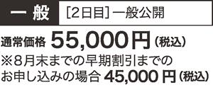 2016081705