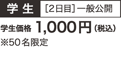 2016081706