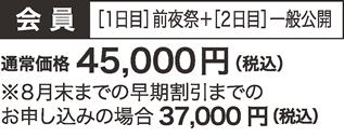2016081707