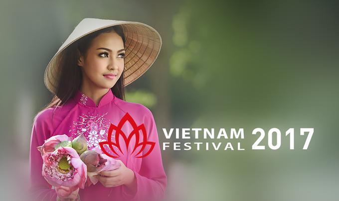 【スタッフ募集】6/10,11ベトナムフェスティバル2017